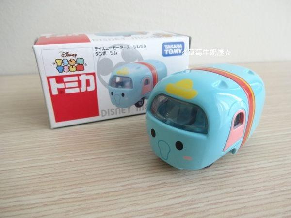 ☆草莓牛奶屋☆日本進口【TOMICA小汽車】迪士尼疊疊樂TSUM TSUM小汽車(小飛象DUMBO)