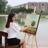 1.5米鬆木畫架木制實木美術素描寫生油畫畫板支架式套裝 樂活生活館