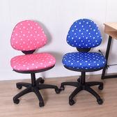 凱堡 泡泡寶貝 工學椅電腦椅辦公椅【A08185】