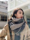 秋冬季格子圍巾圍脖加厚保暖兩用披肩