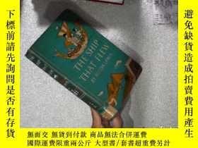 二手書博民逛書店SHIP罕見THAT FLEW 飛行的船(32開)Y261116