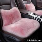 冬季羊毛絨汽車坐墊羊毛絨腰靠女冬天長毛單片ins網紅三件套座墊 NMS美眉新品