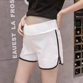 YAHOO618◮孕婦褲夏季薄款純棉孕婦短褲女夏裝外穿托腹褲寬鬆打底褲闊腿褲子 韓趣優品☌