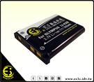 ES數位 Olympus FE4030 FE5030 u3000 u7040 專用 LI-40B 高容量900mAh防爆電池 LI40B LI42B