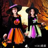 兒童萬聖節服裝 巫婆女巫角色扮演衣服cosplay化妝舞會演出服 nm9628【VIKI菈菈】