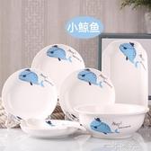 盤子菜盤家用 創意4盤湯碗大勺魚盤組合 碗盤套裝蒸魚碟子餐具  聖誕節免運