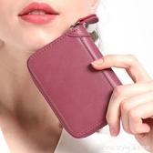 卡包女士2020新款多卡位防消磁小巧卡片包超薄大容量卡套女 LannaS