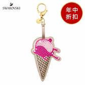 施華洛世奇 No Regrets Ice Cream 多色夏日假期冰淇淋鑰匙圈