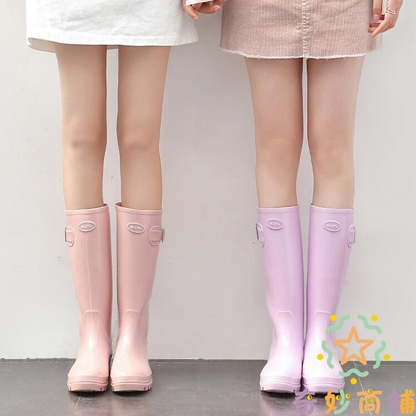 水靴水鞋可愛雨靴防滑糖果色雨鞋女時尚高筒【奇妙商鋪】