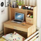床上電腦桌宿舍神器大學生筆記本電腦桌寢室上鋪學習桌帶抽屜書桌HD【新店開張8折促銷】