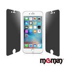 Mgman iPhone 7Plus/ 8Plus 5.5吋 9H玻璃防窺保護貼
