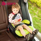 安全座椅艾貝汽車兒童安全座椅增高墊3-12歲車載便攜式寶寶安全坐墊通用-大小姐韓風館