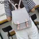 後背包 韓版2020夏新款女包潮小清新雙肩包女學院風休閒學生背包旅行小包 618購物節