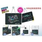 《享亮商城》EBA-1520 A5雙面展示黑板 COX