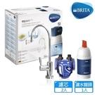 結帳現折 德國 BRITA mypure P1 硬水軟化櫥下型濾水系統 + P1000 濾芯(共2芯) 含標準安裝
