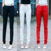 韓版修身顯瘦休閒糖果色百搭時尚小腳鉛筆褲