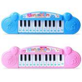 兒童電子琴玩具兒童益智男女孩嬰兒兒童小孩幼兒寶寶音樂玩具CY 後街五號