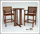 {{ 海中天休閒傢俱廣場 }} G-52 戶外時尚 實木桌椅系列 49-2 70cm吧台桌組(1桌2椅)