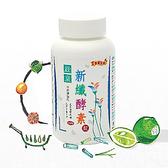 【達觀國際】美的計畫清系列 綠泉新纖酵素錠360錠