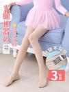 女童連褲襪夏季絲襪兒童膚色肉色打底褲春秋薄款光腿神器舞蹈襪子寶貝計畫 上新