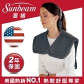 夏繽 Sunbeam 電熱披肩XL加大款(氣質灰) 送Oral-B-動感潔柔電動牙刷(D12N)