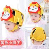 學步護頭枕 寶寶護頭防摔帽 夏季透氣學走路護頭枕防后摔帽安全保護嬰兒頭盔igo 寶貝計畫