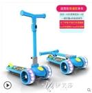 滑板車兒童2歲1-3-6寶寶三合一可坐可騎滑女男小孩單腳滑滑YYS 【快速出貨】