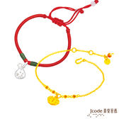 J'code真愛密碼 平安鎖黃金手鍊+聚福袋925純銀中國結手鍊