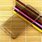 【KooPin力宏】ASUS Zenfone Selfie (ZD551KL) 極薄隱形保護套◆買一送一不挑色◆