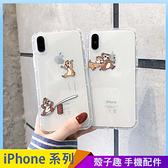 卡通空壓殼 iPhone XS Max XR i7 i8 i6 i6s plus 透明手機殼 奇奇與蒂蒂 保護殼保護套 TPU軟殼