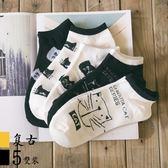 店慶優惠三天-襪子 襪子女夏季短襪薄款低筒棉質淺口學生韓國可愛少女個性卡通