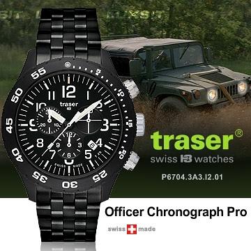 丹大戶外【Traser】Office Chronograh Pron三環計時軍錶(黑色鋼錶帶款 P6704.3A3.I2.01) #103349