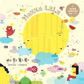 劉阿昌&打幫你樂團 好客麗麗 CD (OS小舖)