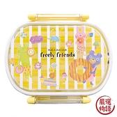 【日本製】【Rub a dub dub】可愛動物午餐便當盒 黃色(一組:2個) SD-9189 - Rubadubdub