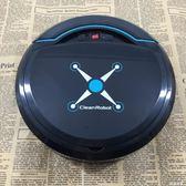 掃地機 吸塵器迷你掃地機器人小型家用充電全自動全智慧懶人清潔可吸頭髮  mks年終尾牙