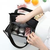 ◄ 生活家精品 ►【Z106】簡約保溫便當袋(長) 日常 郊遊 野餐 便當包 手提 飯盒袋   收納包  保冷袋