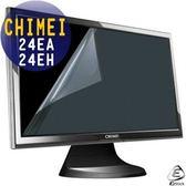 EZstick靜電式電腦LCD液晶螢幕貼-CHIMEI 24EA 24吋寬 專用