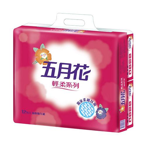 【奇奇文具】五月花 110抽 抽取式衛生紙(1箱72包)