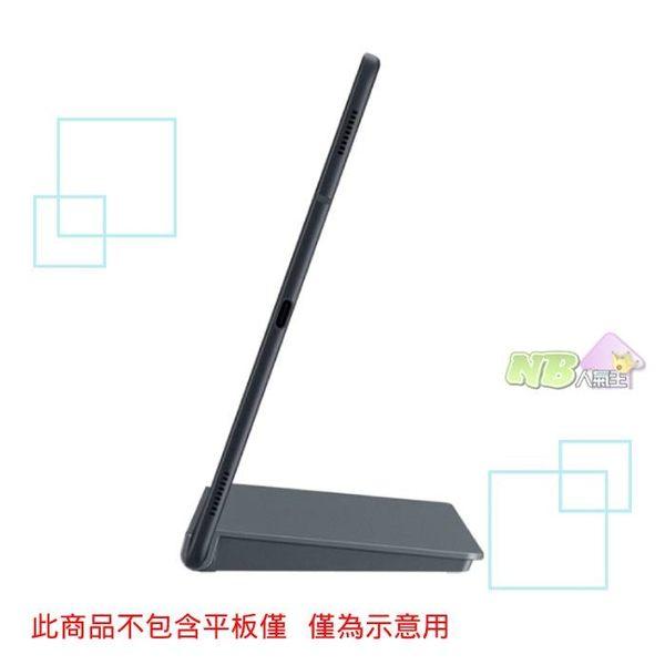 Samsung Galaxy Tab S5e T720/T725 原廠 充電座