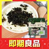 即期 韓國 CJ bibigo 韓式醬油風味海苔酥 20g【庫奇小舖】
