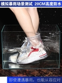 利雨鞋套防水雨天男女兒童下雨天防雪防雨鞋套防滑加厚耐磨底成人 萊俐亞