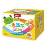 三多金盞花QQ軟糖40包盒裝