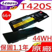 LENOVO T420S 電池(原廠)-聯想 電池- IBM T420SI,42T4844,42T445 4T4846,4T4847,0A36287, 66+,長效型