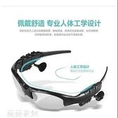 藍芽眼鏡 廠家直銷抖音同款智慧眼鏡多功能智慧日夜雙用時尚藍牙眼鏡 薇薇MKS