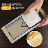 一件8折免運 切菜器  商用多功能蔬菜水果切片機神器手動切菜機土豆生姜超薄檸檬切片器