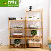 書架 楠竹置物架落地衛生間收納架簡易架浴室實木架創意儲物架層架特價