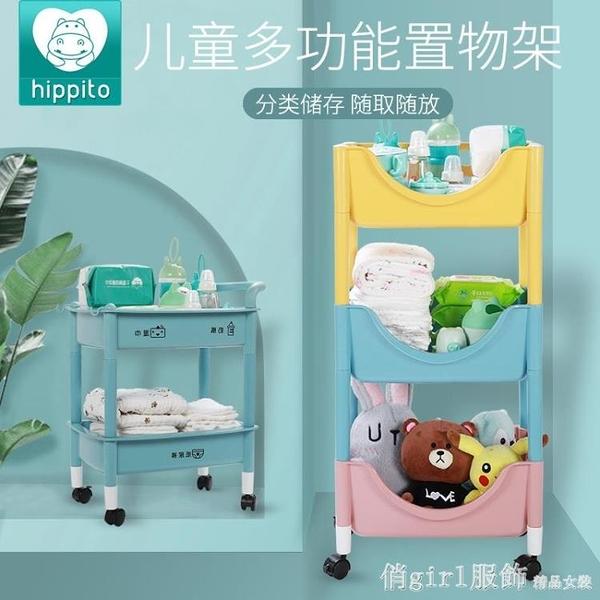 兒童玩具收納架寶寶嬰兒大容量超大儲物箱神器分類整理多層置物櫃 618購物節 YTL