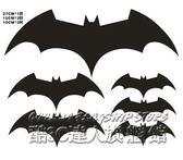 汽車貼紙遮擋劃痕個性花朵蝙蝠裝飾拉花