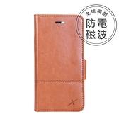 X-Shell iPhone 7 / 8 / SE2 防電磁波 仿真皮手機皮套