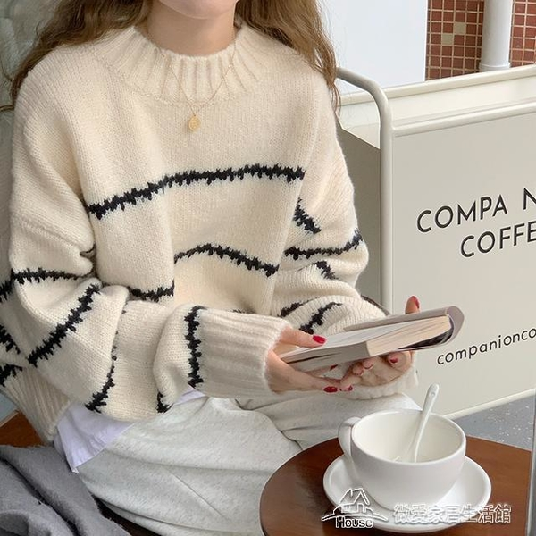 毛衣女 針織條紋毛衣女寬松外穿秋冬2020新款時尚慵懶風上衣【快速出貨】